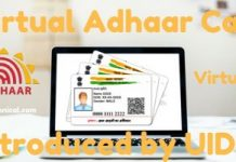 Virtual Adhaar Number or the Virtual ID